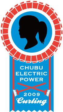 chuden logo image