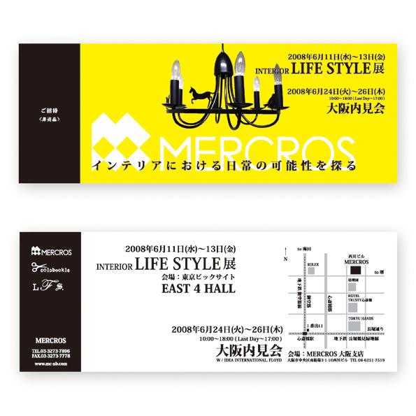 lifestyle graphic