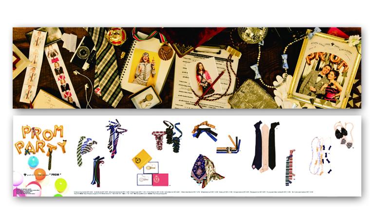 giraffe1213aw look book image
