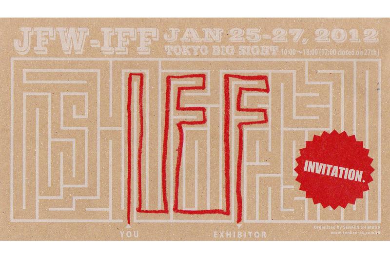 IFF DM image