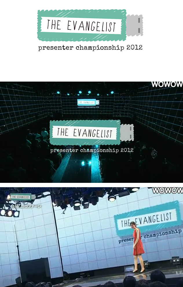 theevangelist-image