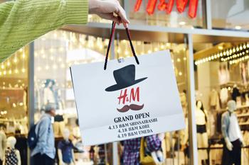 hmshisaibashi-shopper-image