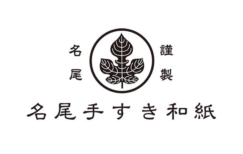 Naotesukiwashi logo